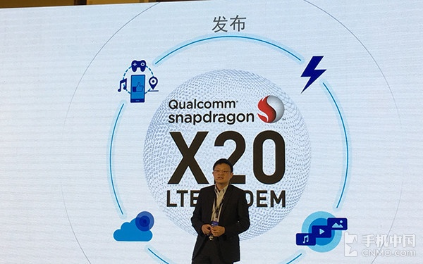 千兆再升级 高通发布X20 LTE调制解调器