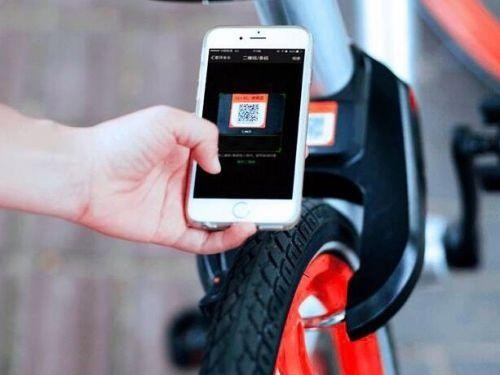 摩拜单车增新功能 微信扫一扫就能解锁!
