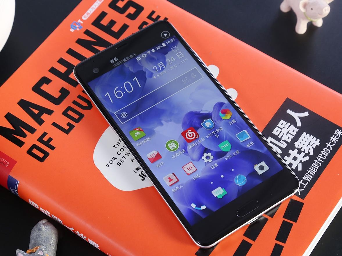 "HTC U Ultra图赏:改变的不只是""外貌"""