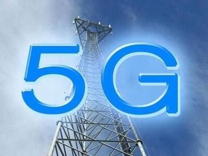 中兴发布5G预商用基站 引领5G商用进程