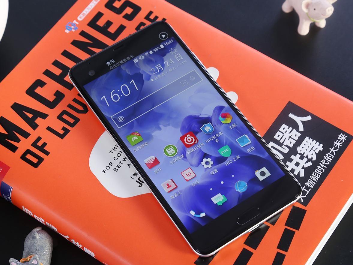 体验HTC U Ultra:新设计语言/副屏够新意