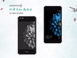 海信双屏手机A2发布:双屏设计/2999元