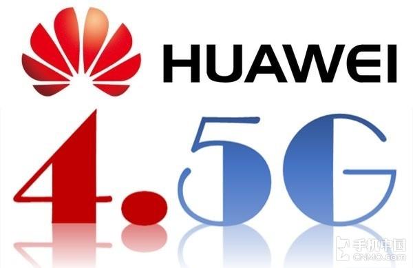 4.5G网络
