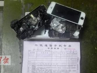 iPhone 5s突然爆炸:裤子烧烂大腿烧伤