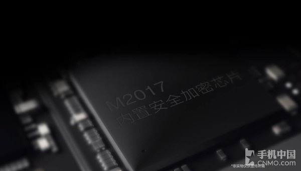 金立M2017私密空间体验 2.0有何神奇?