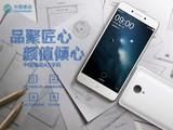 是时候换个好的了 中国移动A3手机上市