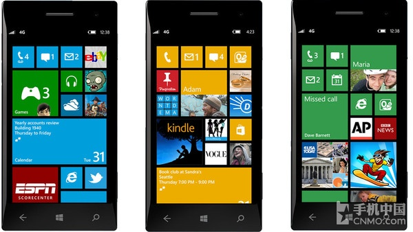WindowsPhone 8界面