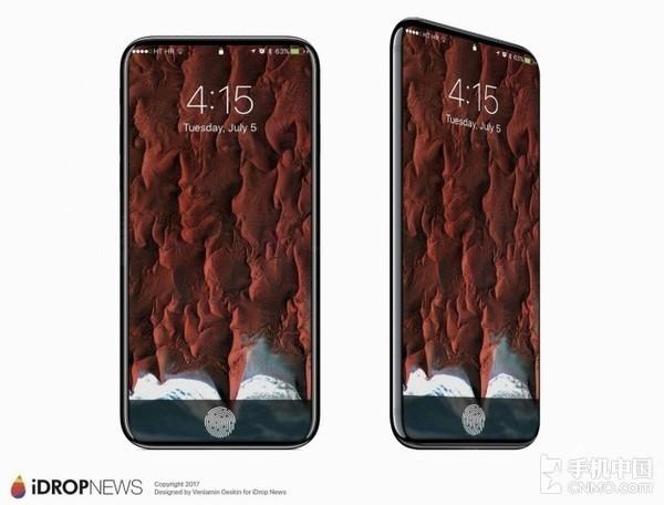 早报:小米MIX 2/新iPhone量产时间曝光