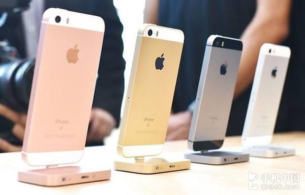 现款iPhone SE