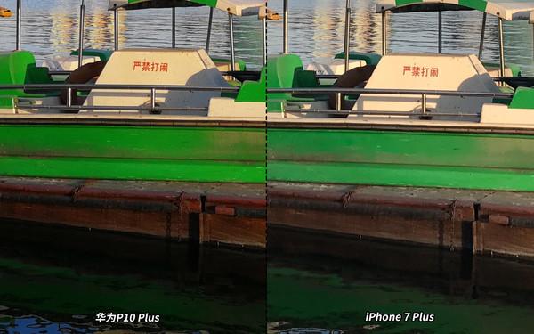 iPhone 7 Plus对比度较低