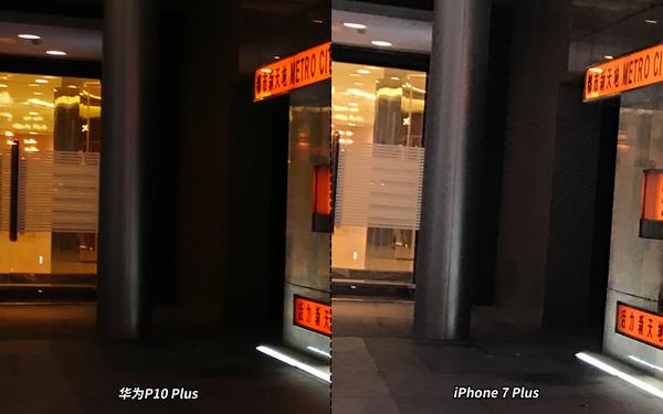 iPhone 7 Plus暗处亮度更高