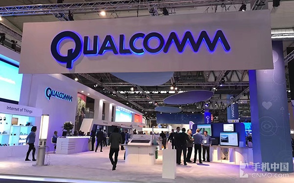 MWC开展 高通展出5G/千兆级LTE黑科技