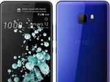 HTC U Ultra在美国开卖 售价低至4396元
