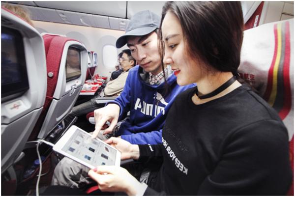 海航可在飞机上使用支付宝