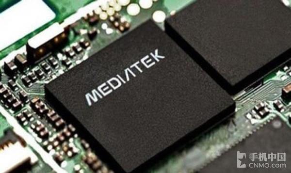 MTK处理器