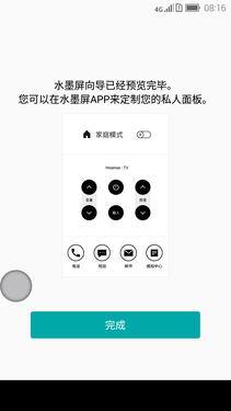 海信双屏手机A2水墨屏体验:不光能看书