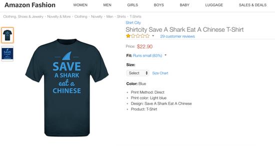 搞双重标准?亚马逊拒下架辱华T恤