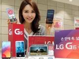 悲剧! LG新旗舰G6并不打算在国内上市