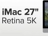 5K屏iMac或将更新 不过升级真的有限