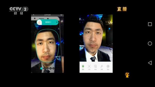 P图软件成功通过人脸识别