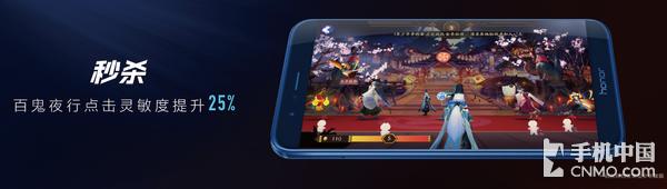 性能强悍拒绝猪队友 全能手机游戏之旅