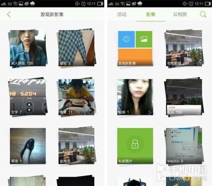 中国移动A3评测:YunOS系统/主打品价比