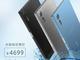 索尼Xperia XZs国行发布 售价4699元