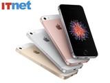 iPhone SE印度售价降至冰点 仅2110元