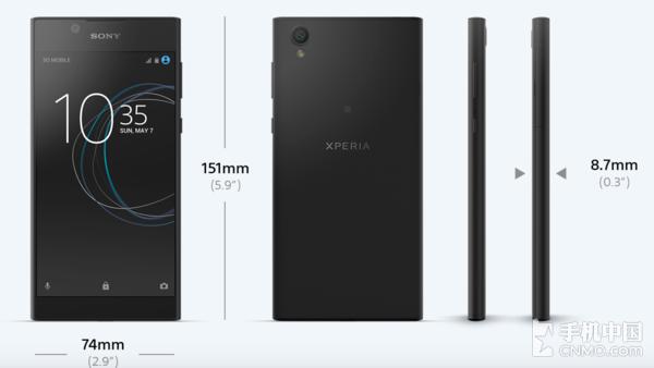 索尼Xperia L1发布:5.5英寸/联发科四核
