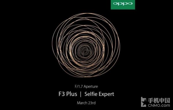 OPPO新机自拍简直无敌:f/1.7超大光圈