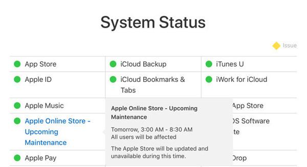 苹果在线商店将进行维护 新品即将发布?