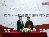 一加京东签订战略合作协议 独家销售三年
