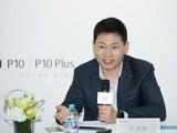 华为余承东:P10系列销量肯定超千万