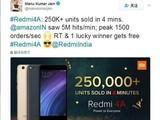 小米手机印度销量预计可突破1800万台