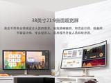 LG超宽曲面屏显示器开卖 售10999元
