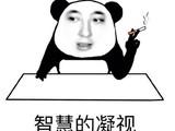 微博问答如何鉴定绿茶婊 王思聪回4个字