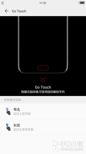 Go Touch应用