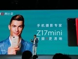小屏双摄机 努比亚Z17mini将登欧洲印度