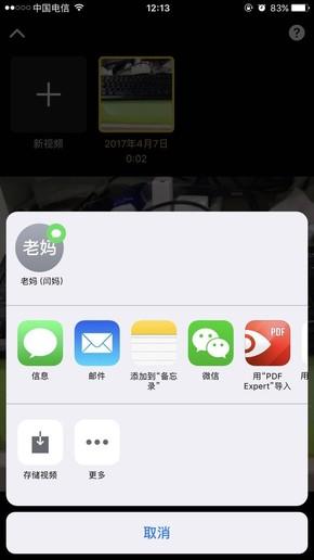 苹果官方出品视频拍摄应用Clips正式上架
