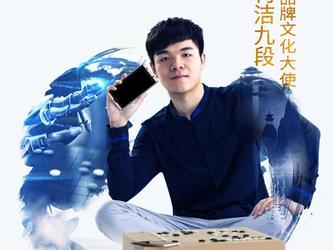 柯洁将对战AlphaGo 其实金立早有预言