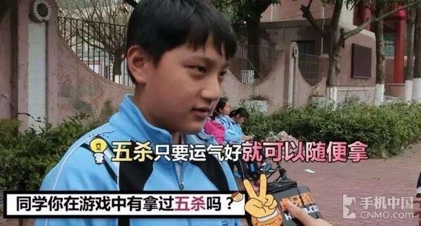 微信推重磅新功能 王者荣耀再无小学生!