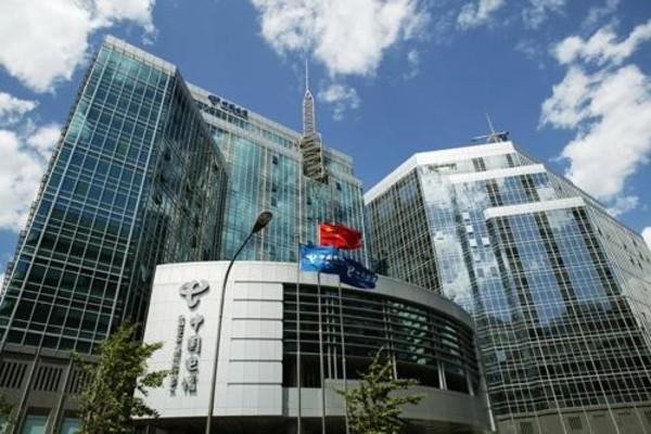 中国电信5G试验网将提前布局雄安新区