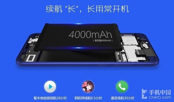 4000mAh起/6GB 大电池长续航神器选购