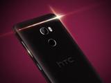 HTC One X10官方海报流出 有大电池