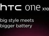 HTC One X10宣传图曝光:电池成亮点