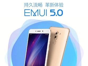 荣耀畅玩6X正式升级EMUI 5.0 卡顿拜拜