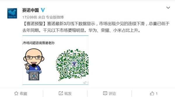 周末烩:千元机失宠/三星出货量超苹果