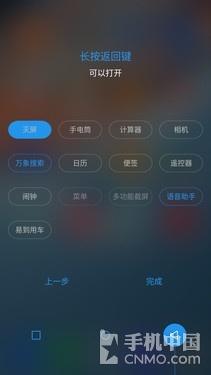 乐Pro3双摄AI版试玩:这手机是要成精!