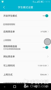 海信双屏手机A2系统体验:五分钟上手!