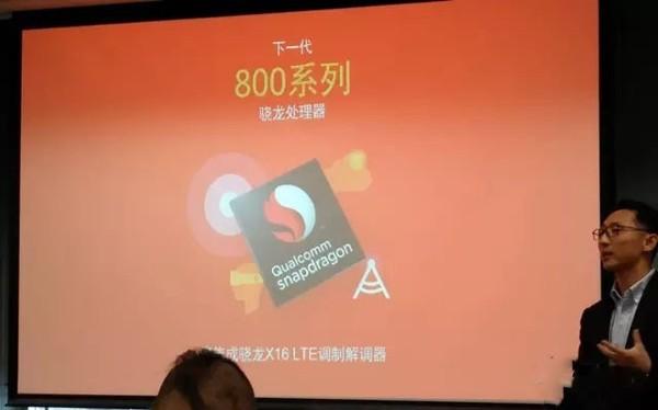 手机中国头条问答10 为何不发小米6 Plus